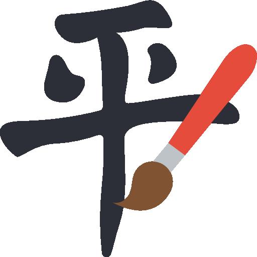 Libros de kanji