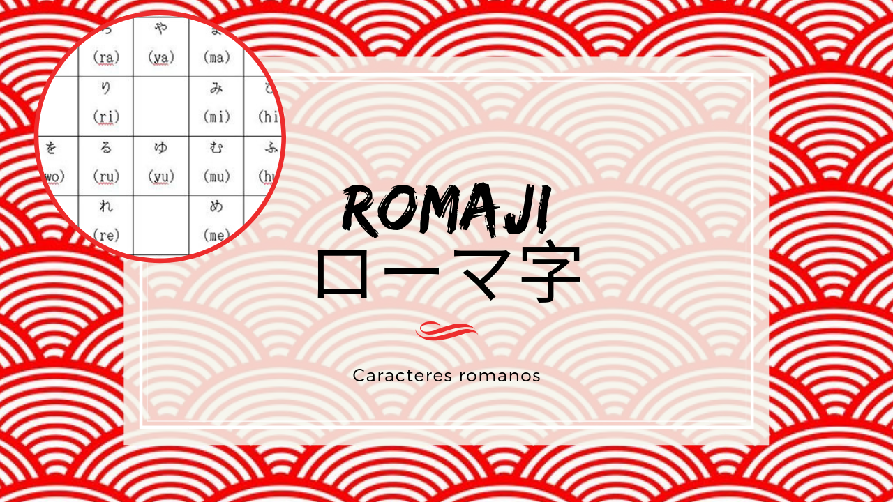 Romaji