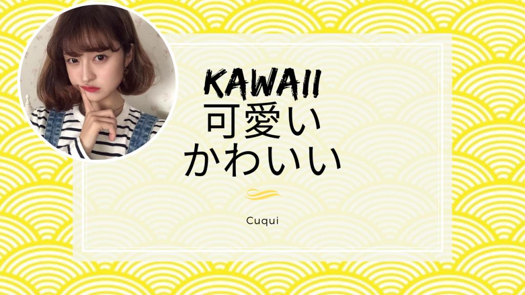 Qué Significa Kawaii Expresiones En Japonés Nihongoya